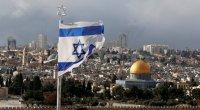 İsraildə vaksinasiyanın 3-cü dozasının vurulmasına BAŞLANILDI