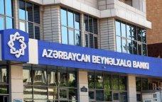 3 illik borc QALMAQALI – Beynəlxalq Bank inşaat şirkətinin pulunu ÖDƏMİR - ŞİKAYƏT