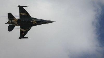 Ankaranın daha bir UĞURU: ABŞ Türkiyə ilə F-35 mövzusunda dialoqa başlayır