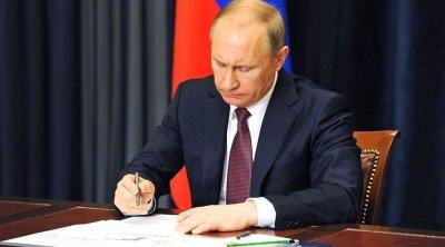 Putin neftçalalıya yüksək vəzifə verdi - FOTO