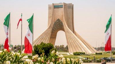 İran bu təşkilata ÜZV OLDU