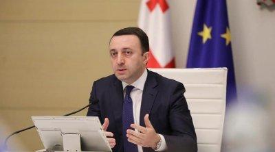 """""""Azərbaycanlıların müdrik lideri var"""" - İrakli Qaribaşvili"""