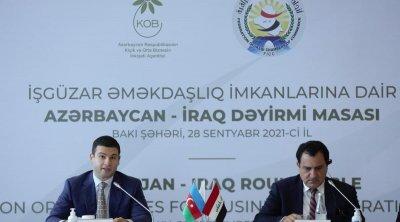 KOBİA İraq Ticarət Palataları Federasiyası ilə əməkdaşlıq edəcək - FOTO