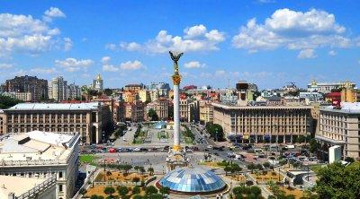 Kiyevdə Saakaşvilinin azad edilməsi tələb edildi - VİDEO