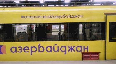 Moskvada Azərbaycanın reklamı yayıldı - FOTO