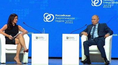 Amerikalı jurnalistin Putinə qarşı flirt cəhdi UĞURSUZ OLDU - VİDEO