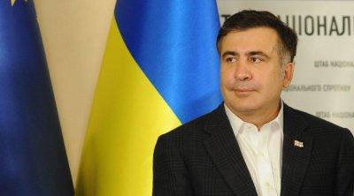 Saakaşvilinin tərəfdarları yenə mitinq keçirir - FOTO