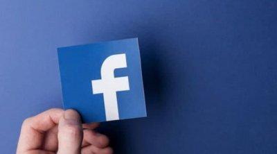Facebook xalis mənfəətini artırdı