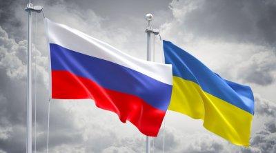 """Ukraynadan Rusiyaya yeni təklif - """"Müqaviləni uzadaq"""""""