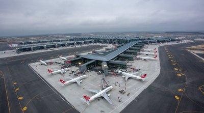 """""""Avropanın ən yaxşı hava limanı"""" o seçildi"""