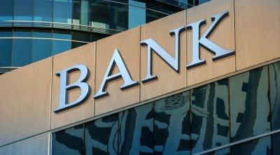 Dörd bank bağlana bilər